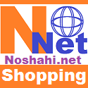 Noshahi Net Shopping Junction